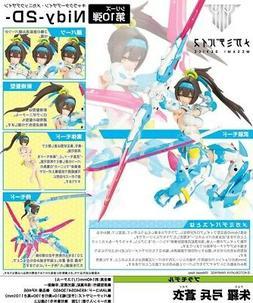 Kotobukiya KP466 Megami Device Asura Asra Archer Aoi Figure