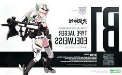 Kotobukiya KP476 Megami Device Type Jaeger Edelweiss Figure