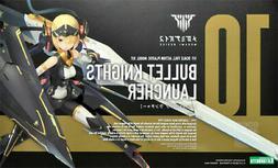 Kotobukiya KP484 Megami Device Bullet Knights Launcher Figur