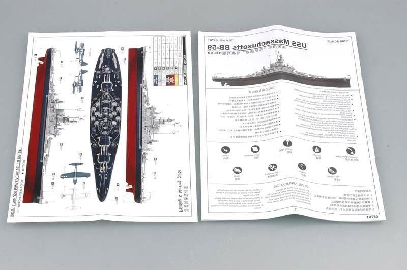 Massachusetts BB-59 Kit