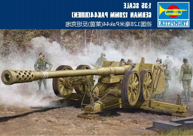 1 35 02312 german 128mm pak44 model