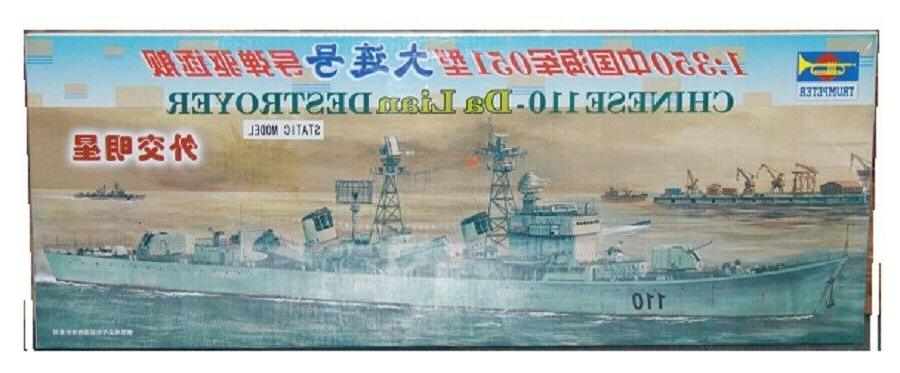 1 350 chinese 132 hefei destroyer 4504