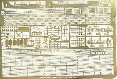 1 350 uss fletcher destroyer detail set