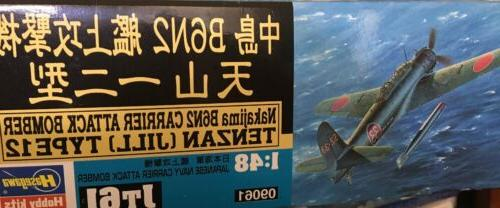 Hasegawa 1/48 Type Model Decals