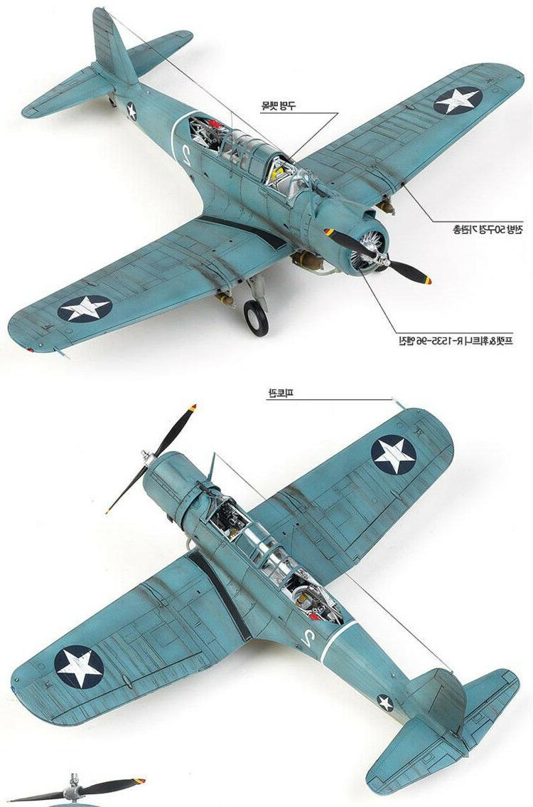 Academy 1/48 SB2U-3 Battle of Midway Dive Bomber kit