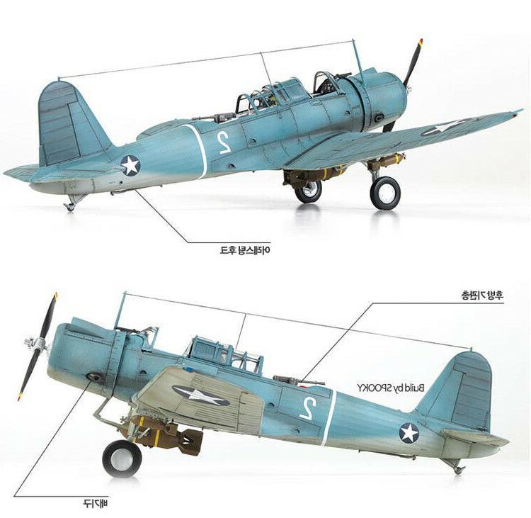 Academy Dive Bomber Plastic model kit #12324