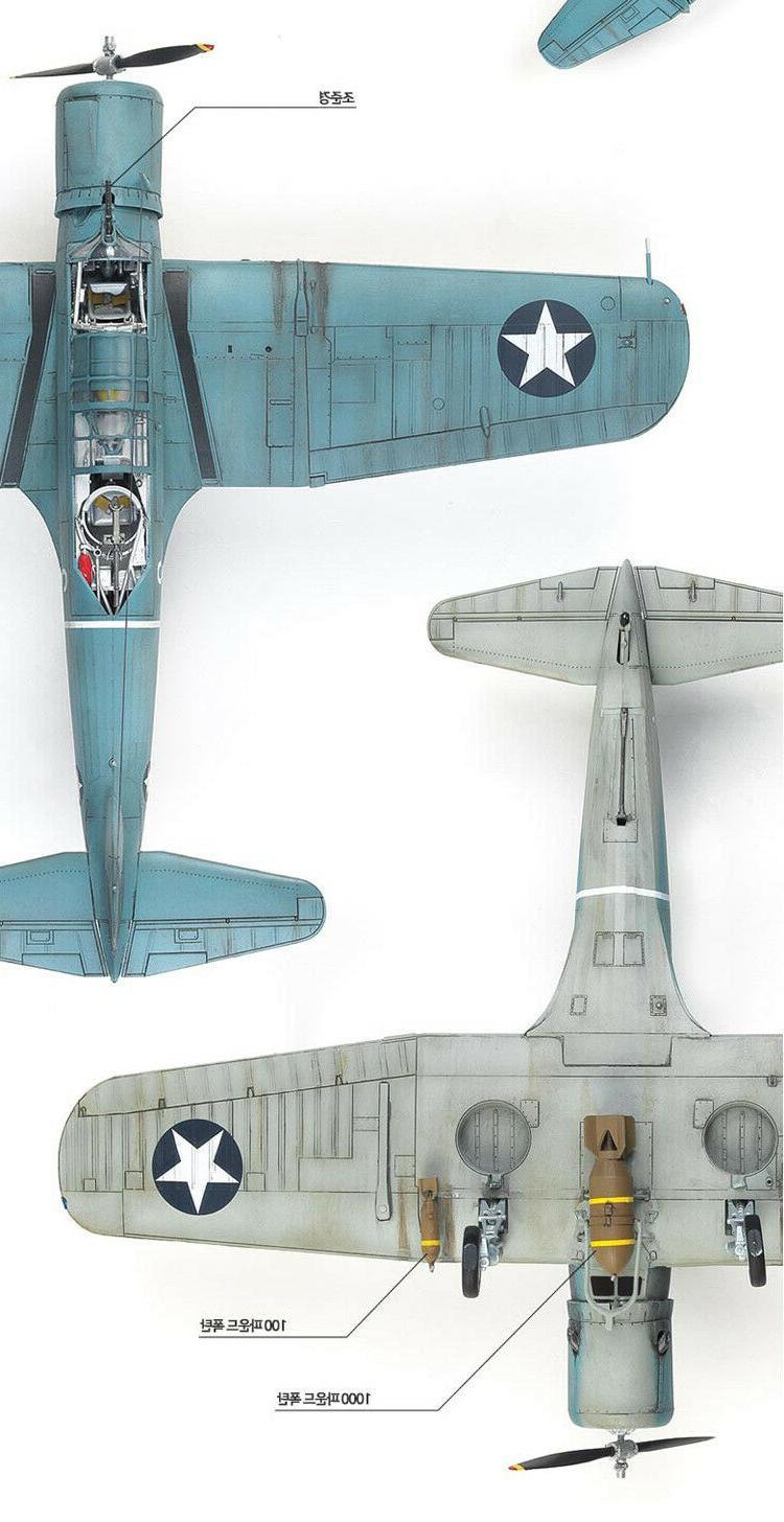 Academy USN SB2U-3 Battle Dive Bomber model kit #12324