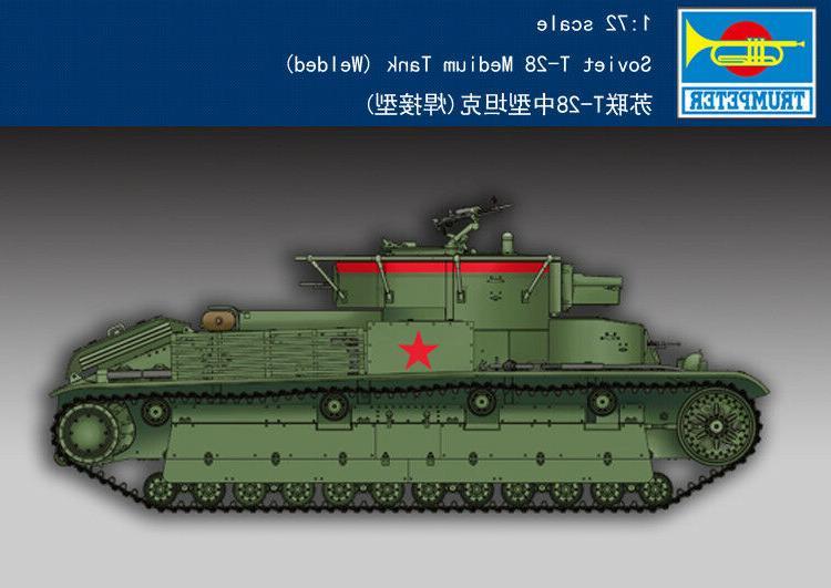 1 72 model kit 07150 soviet t