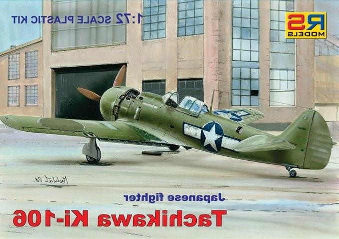 RS Models 1/72 Tachikawa Ki-106 Japanese Fighter Model Kit 9