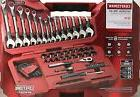 Craftsman - 24964 - 56 Piece Universal Mechanics Tool Set So