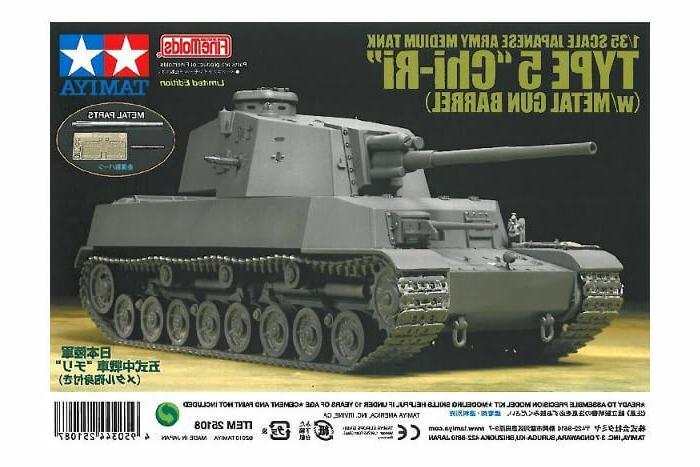 25180 israeli tank m51 w