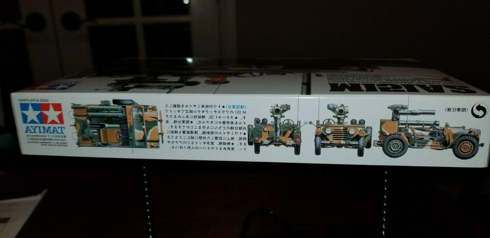 Tamiya 35125 Vietnam U.S. M151A2 w/Tow Kit kit5