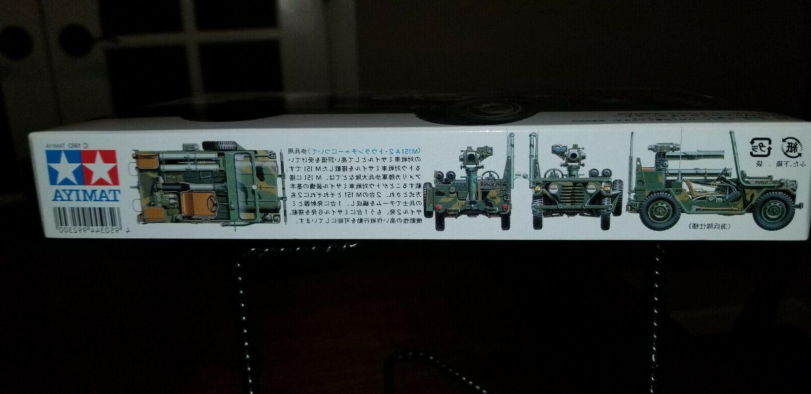 Tamiya M151A2 w/Tow Launcher Kit 1/35