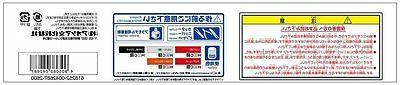 Aoshima 2000GT Twincam scale