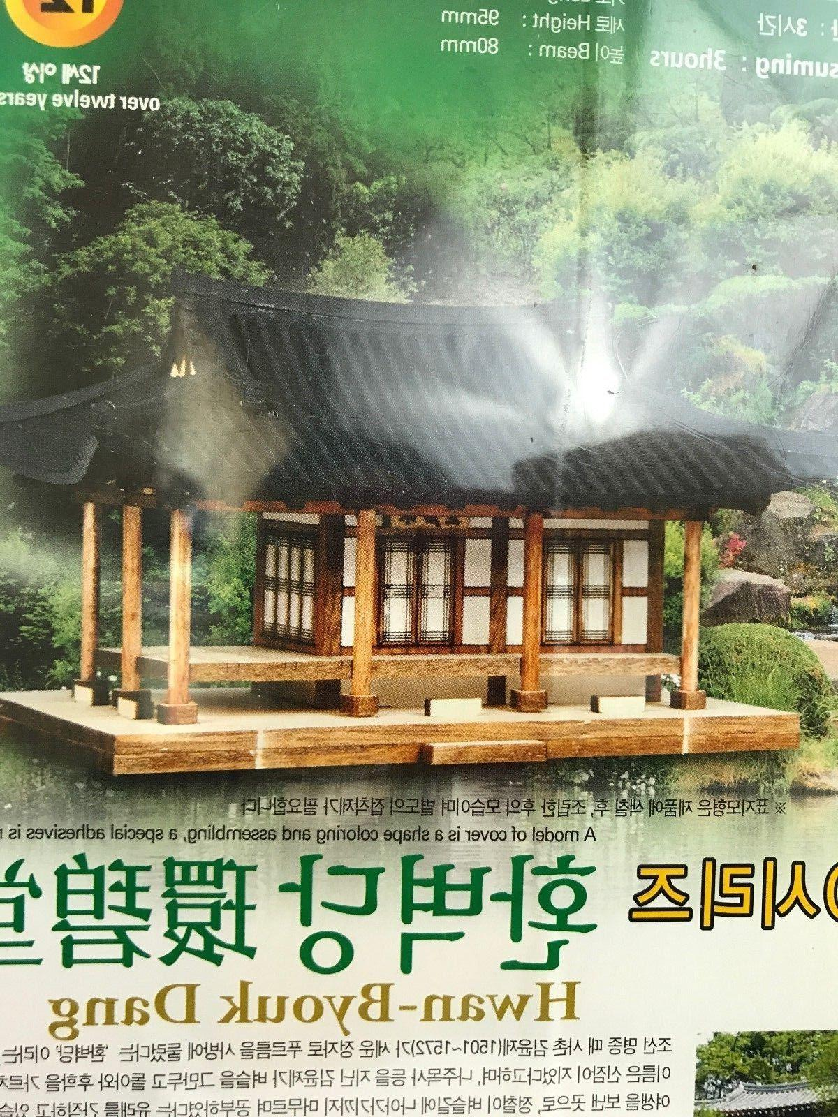 Young Modeler 608 Hwan Byouk Dang Wood Model Kit Korean Pavi