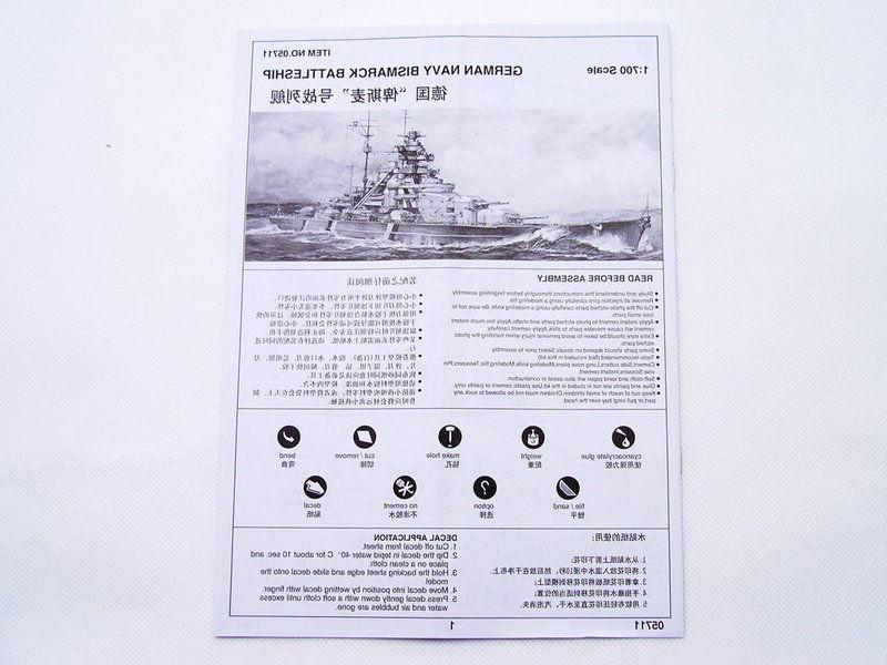 Trumpeter Bismarck Battleship 1941