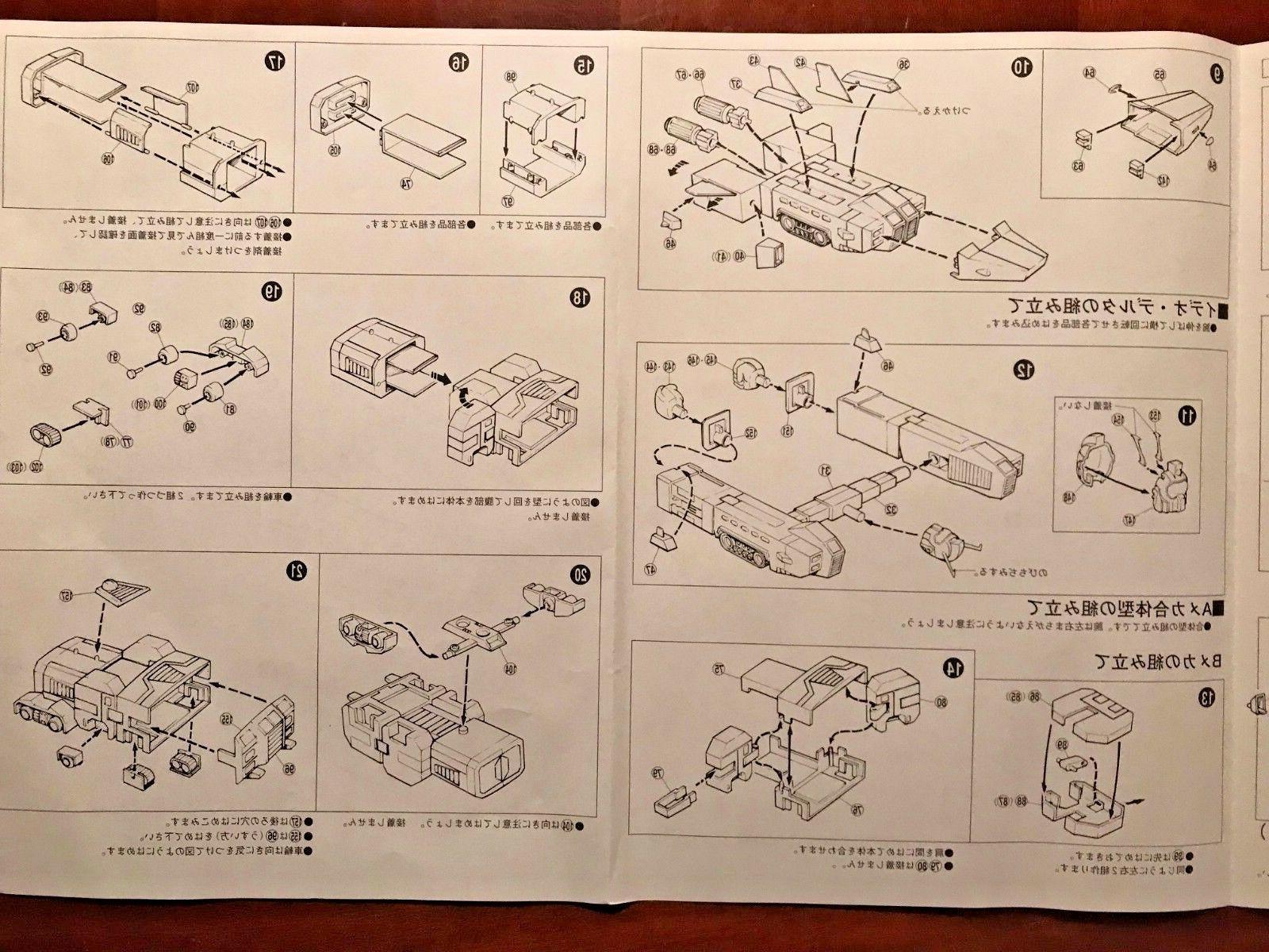Aoshima No. Runaway Ideon Plastic Model Kit
