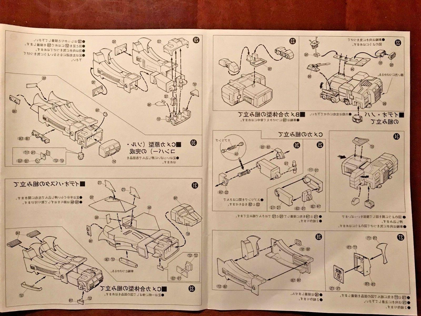 Aoshima 1 Space Runaway Ideon 1/600 Plastic Model Kit