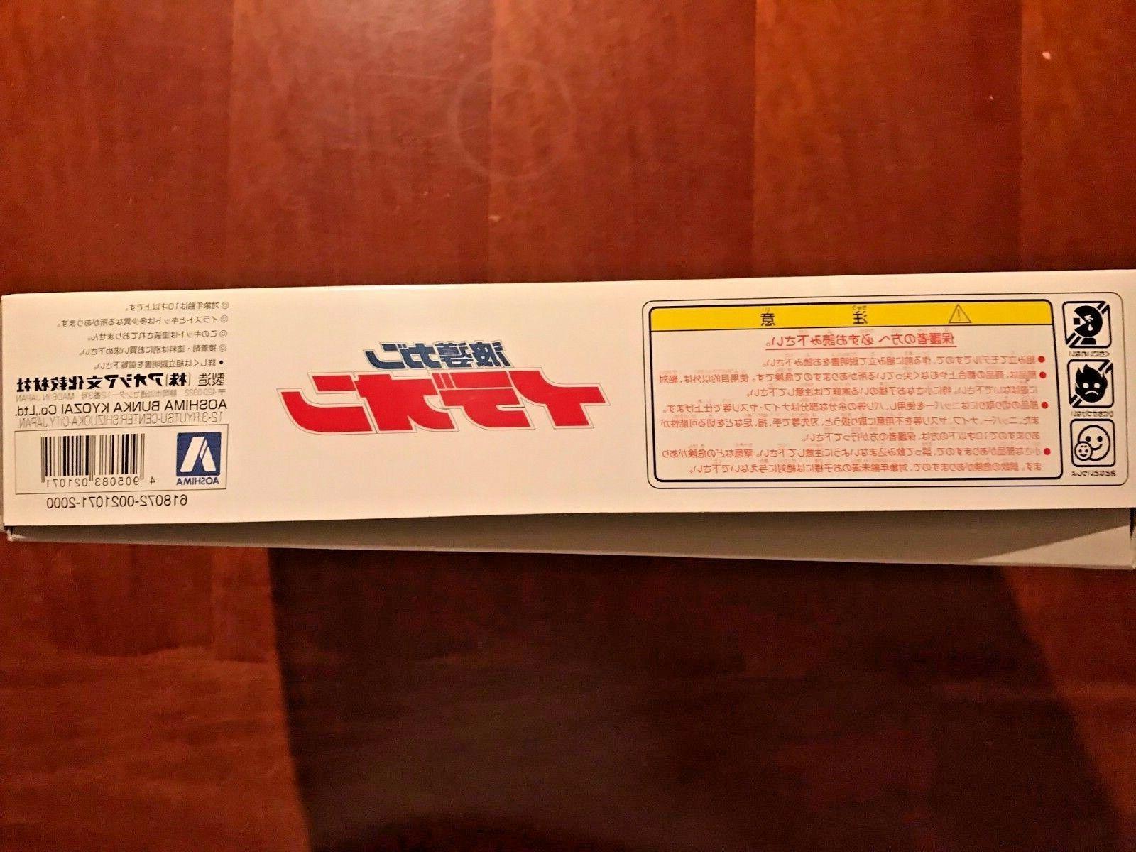 Aoshima Runaway 1/600 Scale Plastic Model Kit