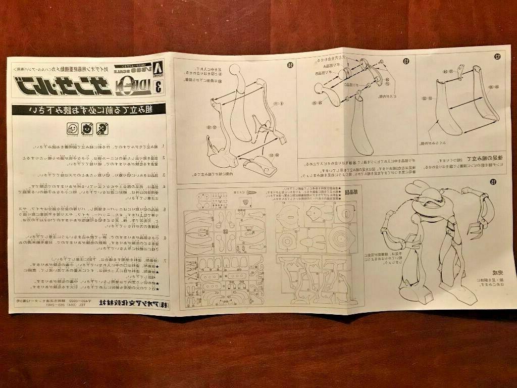 Aoshima No. 3 Runaway Ideon Zanza Lubu 1/600 Scale &