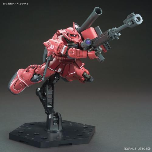 Bandai Gundam The MS-06S Zaku Red Comet 1/144 Model Kit