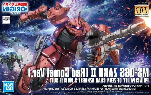 bandai gundam the origin ms 06s char