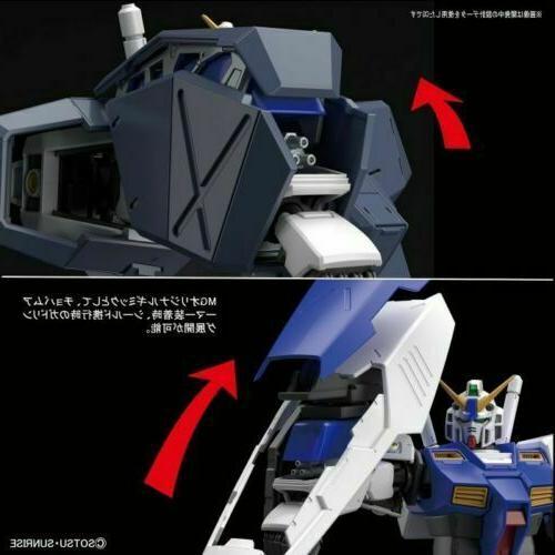 Bandai Gundam NT-1 Alex 2.0 MG 1/100 Model Stock