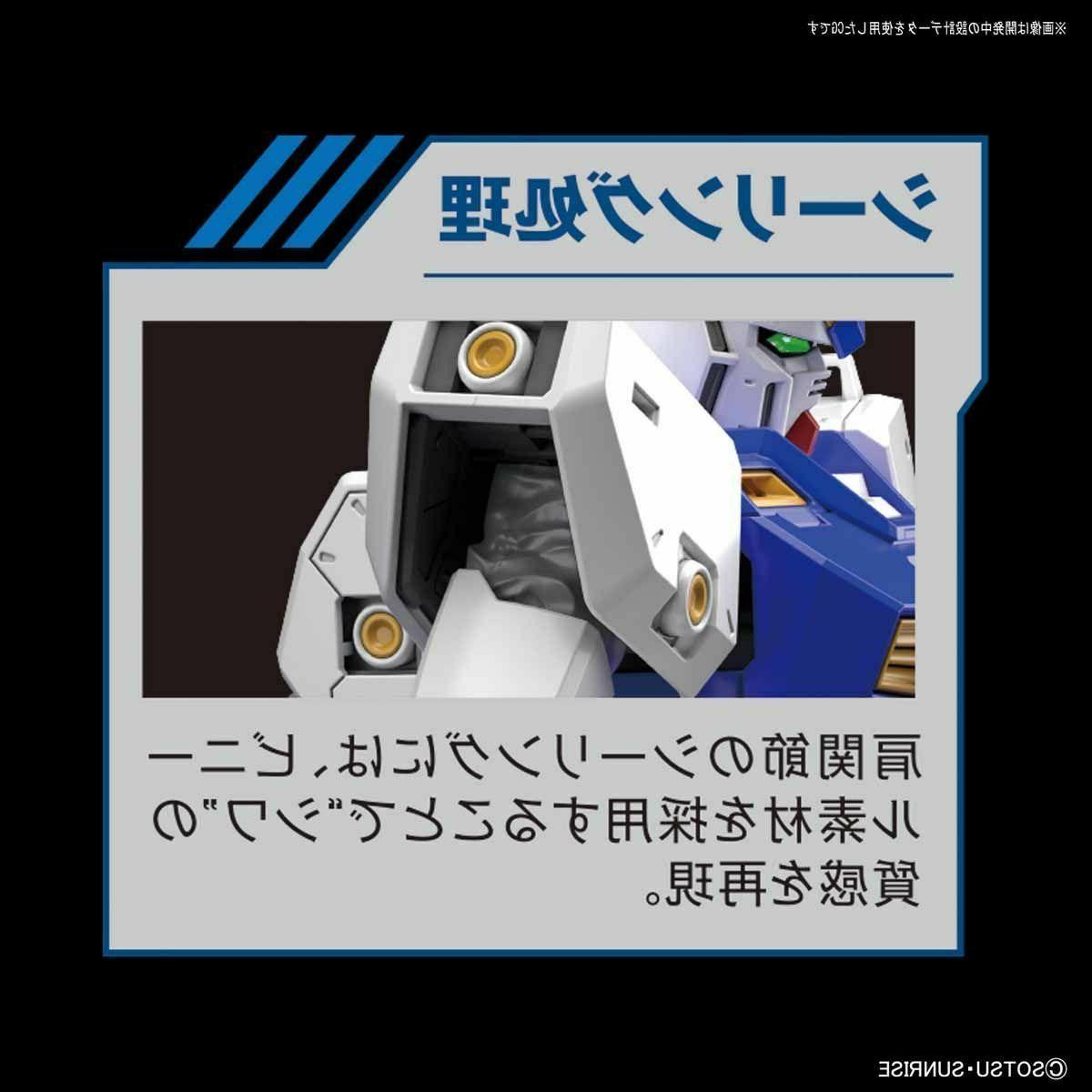 Bandai Gundam Alex 2.0 1/100 Model Stock