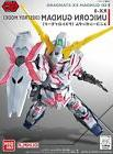 Bandai SD EX-Standard RX-0 Unicorn Gundam Destroy Mode Model