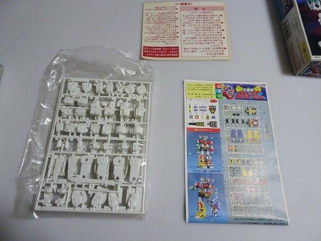 Beast Golion Plastic Model Kit Bandai