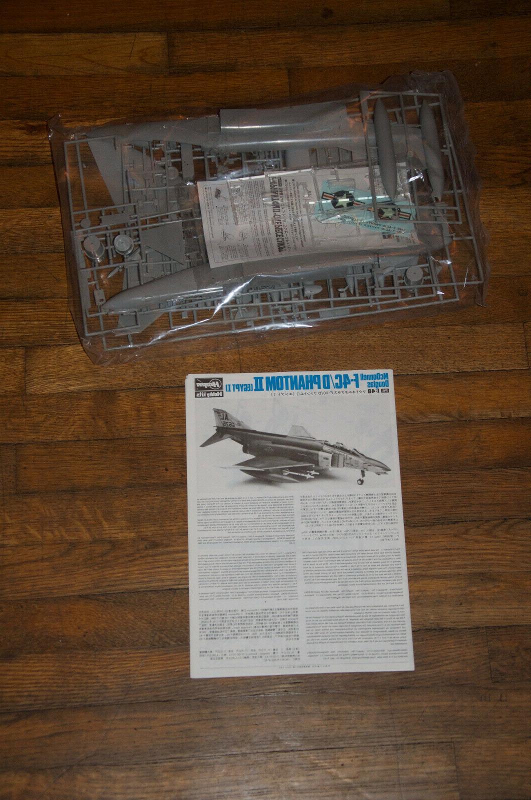 Hasegawa Phantom Egypt 1/48 Scale #07211 Aircraft