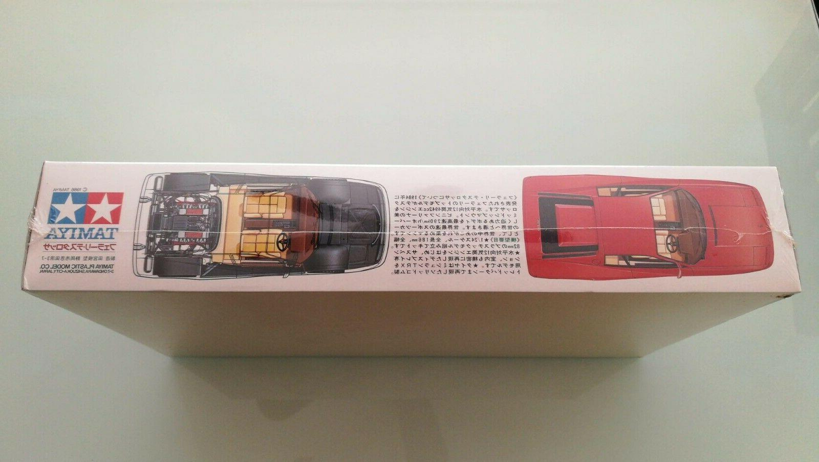 Ferrari Factory Sealed Model Kit Tamiya