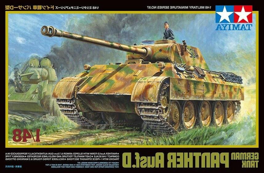 german tank panther ausf d 1 48