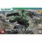 Bandai Hobby Gundam 00 Gundam Tieren Ground Type HG 1/144 Mo