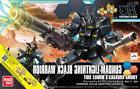 Bandai Gundam Build Fighters - #061 Lightning Black Warrior