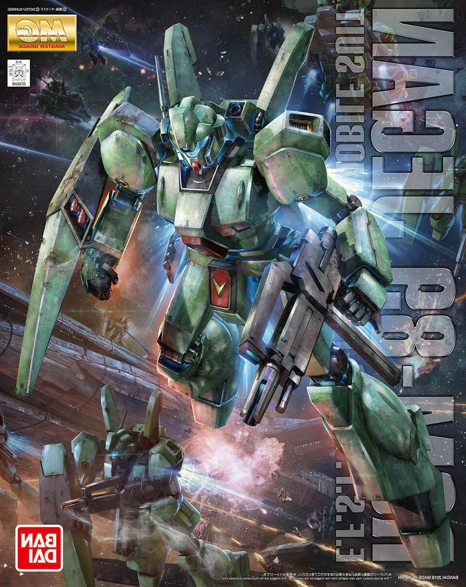 Bandai Hobby Gundam Char's Counterattack RGM-89 Jegan MG 1/1