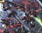 Bandai Gundam Master Grade MG 1/100 Wing Epyon EW Ver. OZ-13