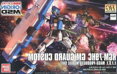 Bandai Hobby Gundam MSV-R GM Guard Custom HG 1/144 Model Kit