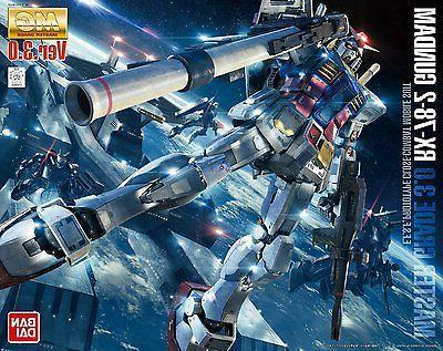 Gundam Ver. 3.0 Gundam Kit