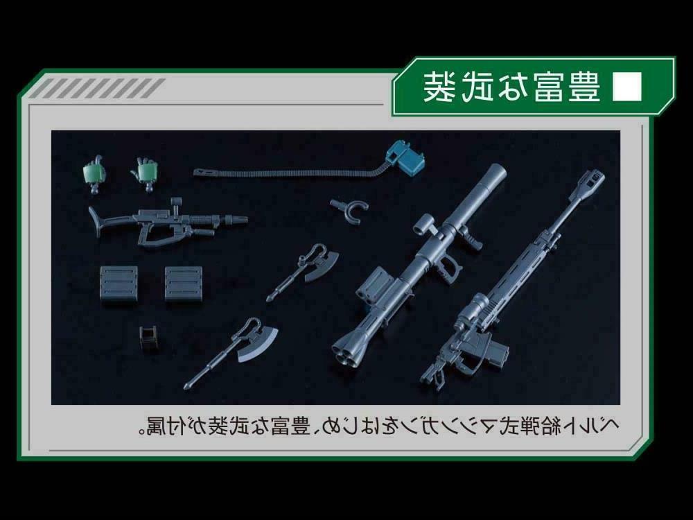 Bandai Gundam Origin HGUC Type C-6 / HG USA