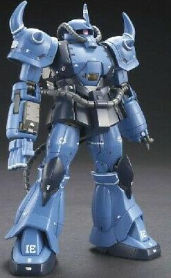 gundam the origin prototype gouf hg 1