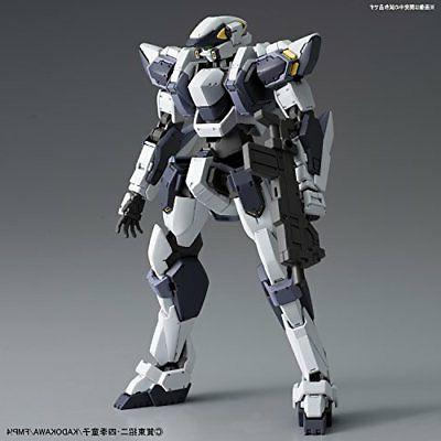 "Bandai Arbalest ""Full Panic! Invisible Victory"""