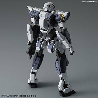 Bandai Hobby Arbalest Metal Panic! Invisible Victory""