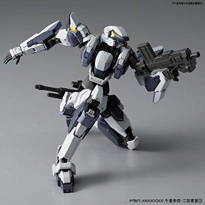 Bandai Arbalest Metal Panic! Invisible Victory""