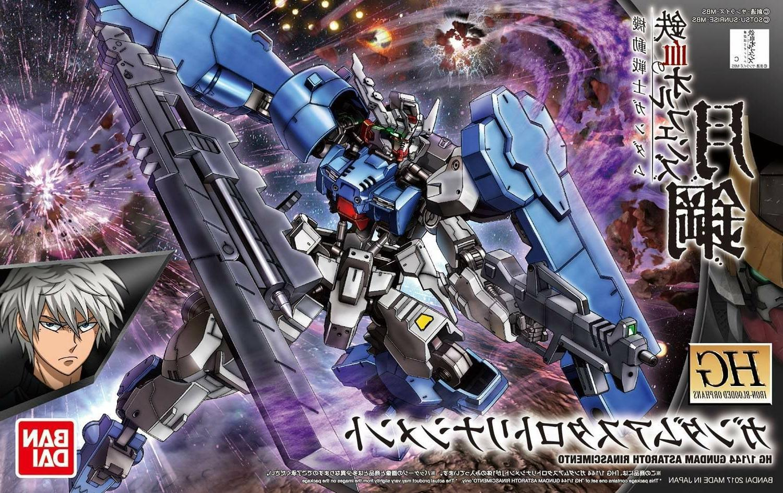 "Bandai HG Gundam Astaroth Rinascimento ""Gundam Iron-Blooded"