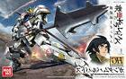 Bandai HG Iron-Blooded Orphans 1/144 Scale GUNDAM BARBATOS M