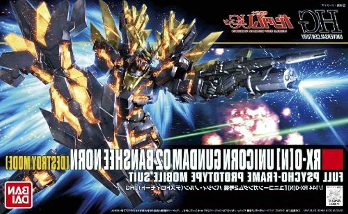 Bandai 02 Norn Gundam Model