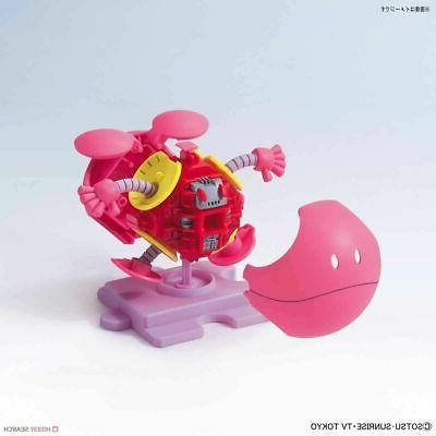 Bandai Hobby Haropla Haro Eternal Pink Kit USA Seller
