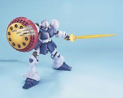 BANDAI Mobile Gundam YMS-15 Model Seller