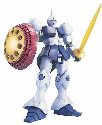 BANDAI Hobby Mobile Gundam YMS-15 Model Kit Seller